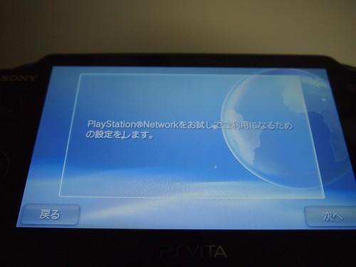 PC194362