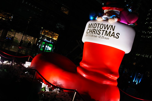 MIDTOWN CHRISTMAS Big Santa boots