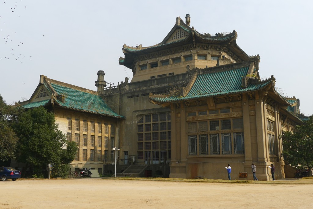 Old library at Wuhan university | Flickr - Photo Sharing!