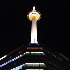 夜もまたフォトジェニック。I♡京都タワー。