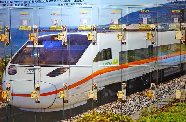 2011 - 12 - 25 台北