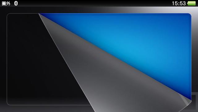2012-01-02-155335