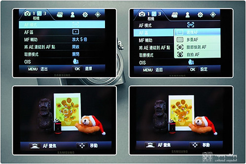 Samsung_NX200_menu_04