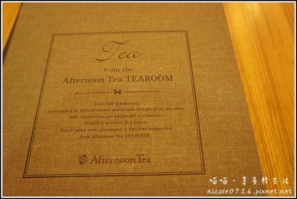 Afternoom Tea