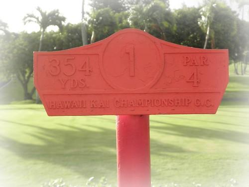Hawaii Kai Golf Course 005b