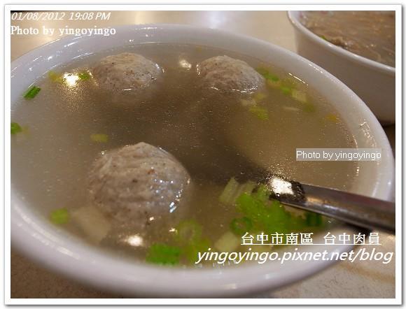 台中南區_台中肉員20120108_R0050349