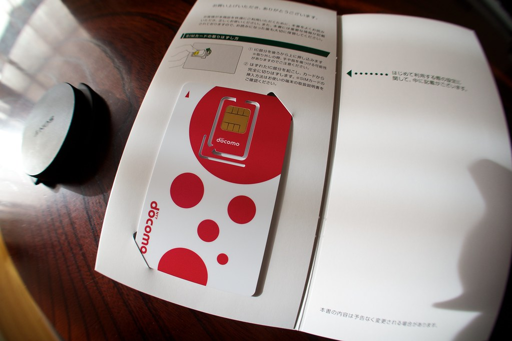 b-mobile Aeon sim