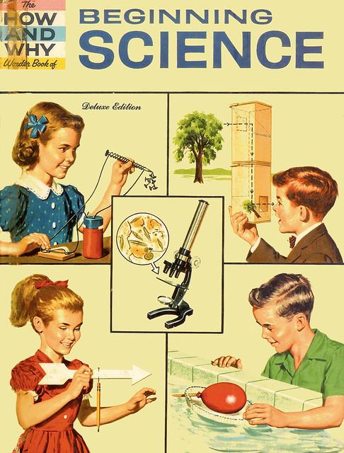 Дети, познакомьтесь, это наука...