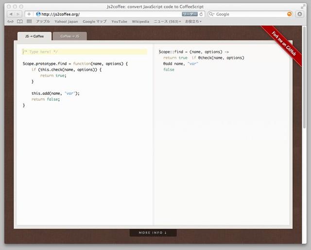 Js2coffee: convert JavaScript code to CoffeeScript