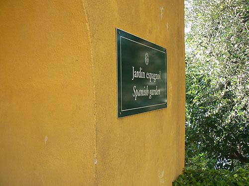 spanish garden.jpg