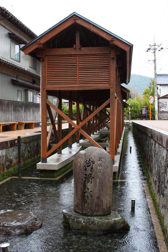 Oshozu (5)