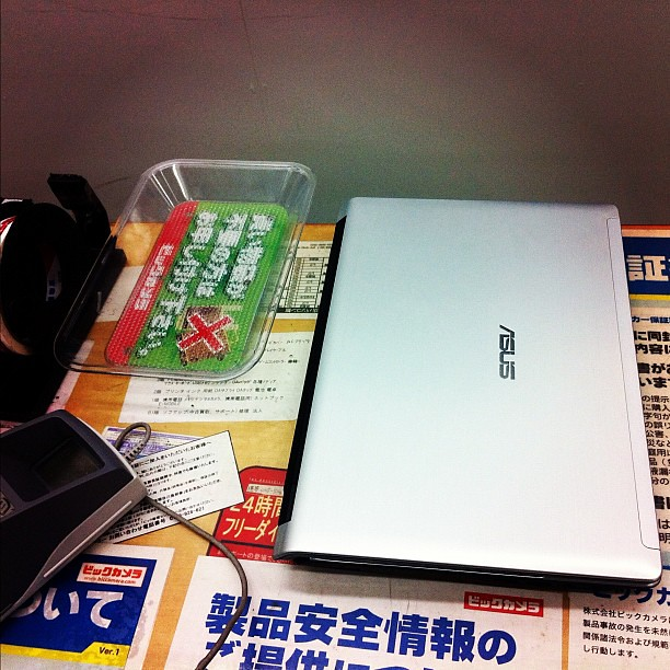 Sent my #asus for repair. Need to wait a month's time sigh. パソコンを修理するのに一ヶ月かかる。 (ToT)/~~~