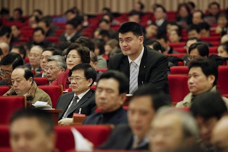 January 14, 2012 - Yao Ming at the closing ceremony for the Chinese People's Political Consultative Conference Shanghai Committee
