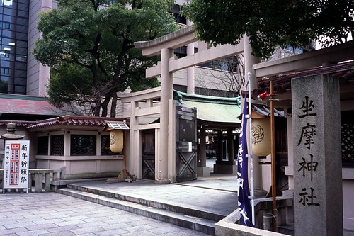 坐摩神社/ Ikasuri shrine