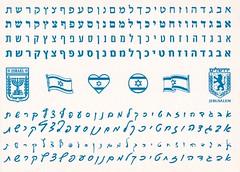 Alphabet10
