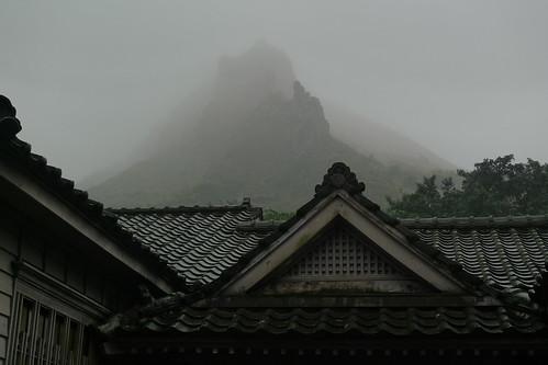 Prince's Chalet - Jinguashi, Taiwan