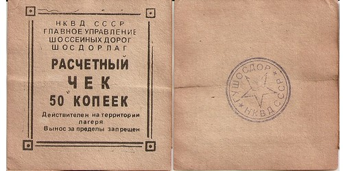 Russian scrip