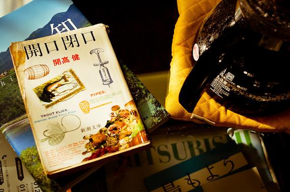20120128-DSC_5159KaikouHeikou