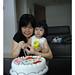 2012-Yu-En-Birthday-15