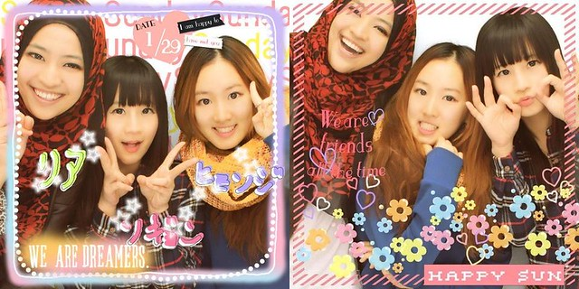 purikura with Seok-Yeo n Hyeon-Ji