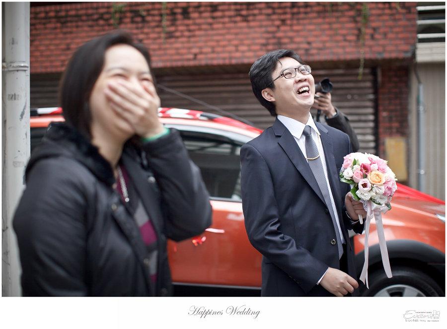 婚禮紀錄 婚禮攝影_0086
