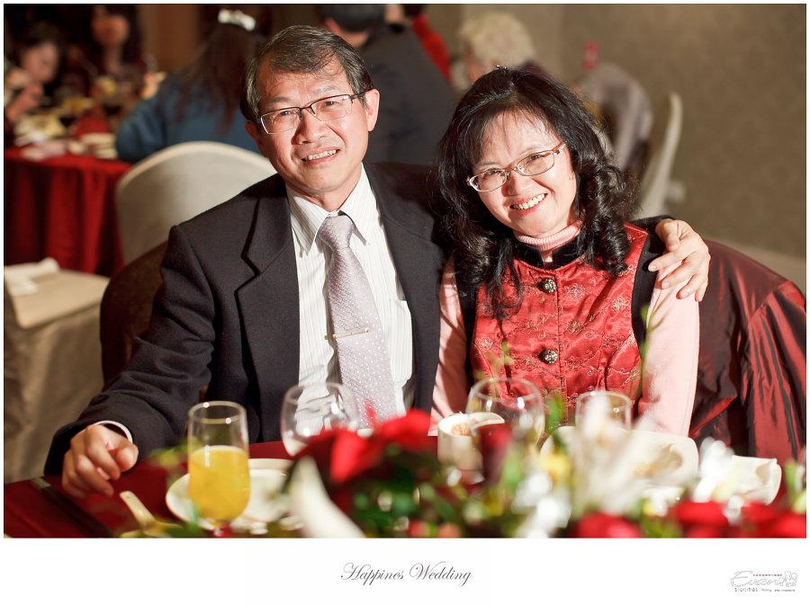 婚禮紀錄 婚禮攝影_0230