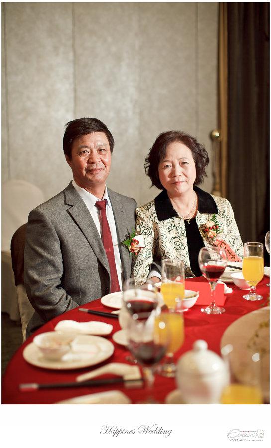 婚禮紀錄 婚禮攝影_0232