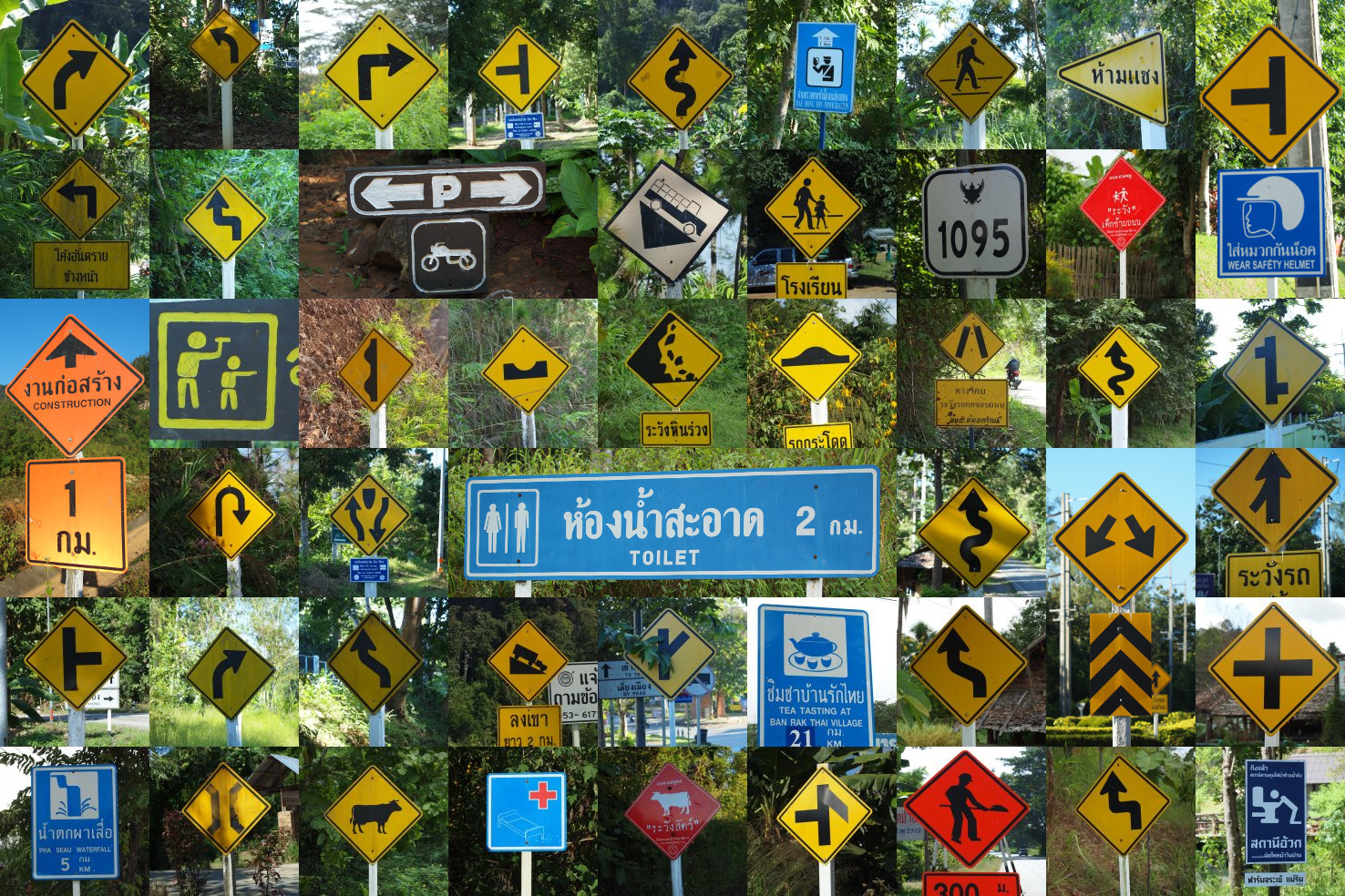 Northen Thailand road signs