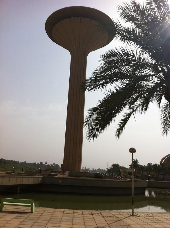 Tower of Baghdad