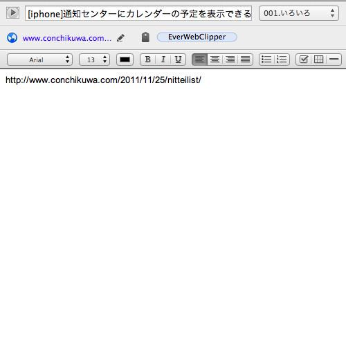 webcliper1-19