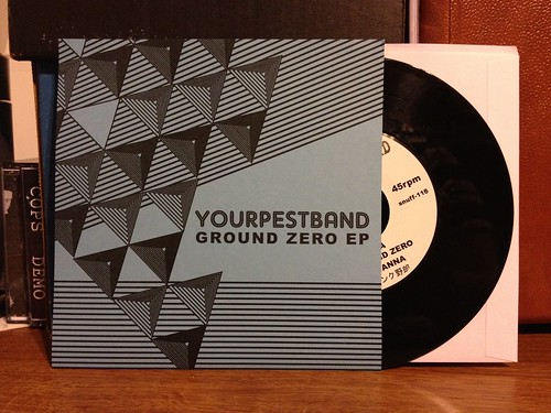"Your Pest Band - Ground Zero 7"" - Snuffy Smiles #118"