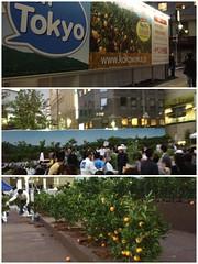 恵比寿駅前駐車場貸切でイベント