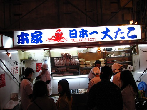 japan Dōtonbori Street 道頓堀  osaka 002
