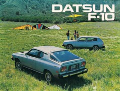 1976 USA Brochure