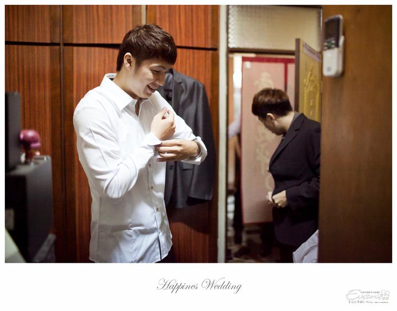 [婚禮攝影] 威智&佳慧  婚禮紀錄_0018