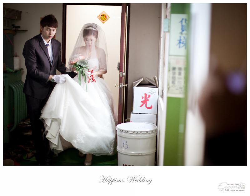 [婚禮攝影] 威智&佳慧  婚禮紀錄_0093