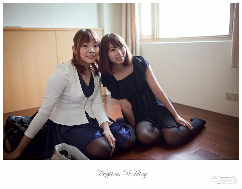 [婚禮攝影] 威智&佳慧  婚禮紀錄_0152