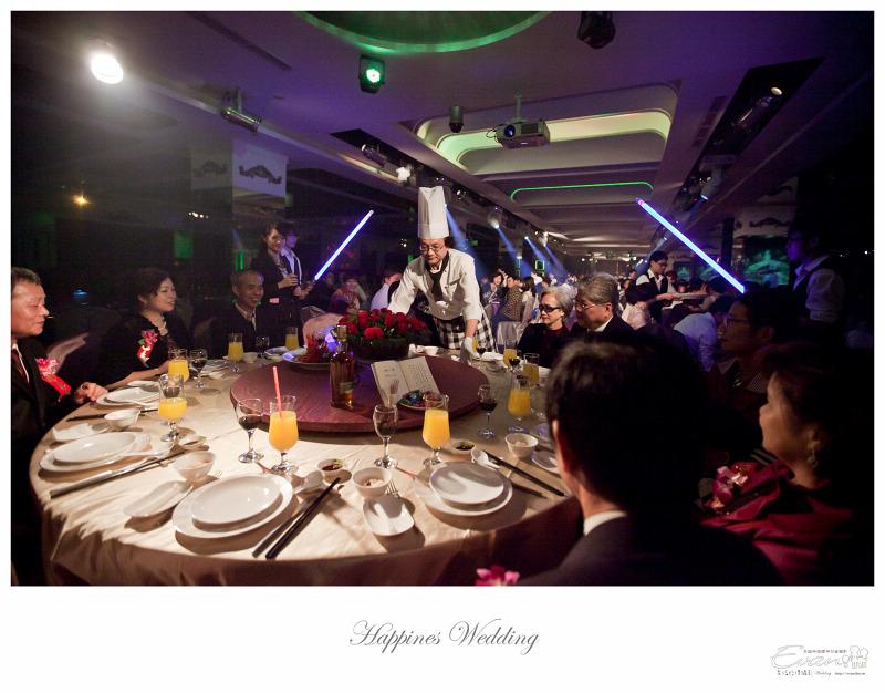 [婚禮攝影] 威智&佳慧  婚禮紀錄_0238