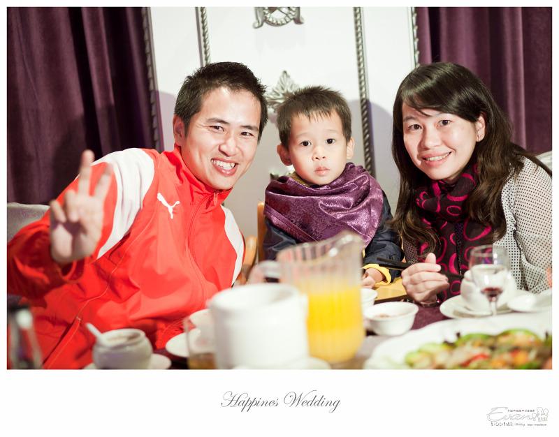 [婚禮攝影] 威智&佳慧  婚禮紀錄_0245
