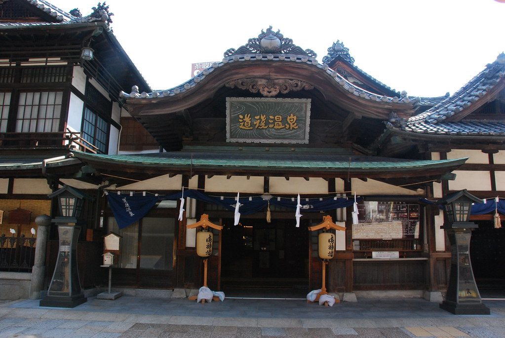 Public entrance to Dōgo Onsen Honkan