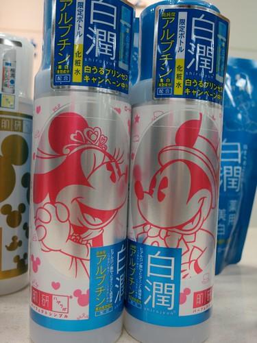 肌研 ハダラボ ディズニーデザインボトル