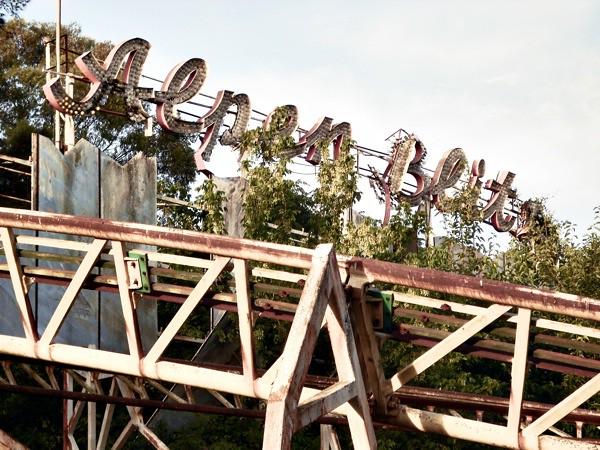 Fotos del Parque de la Ciudad abandonado (fotos propias)