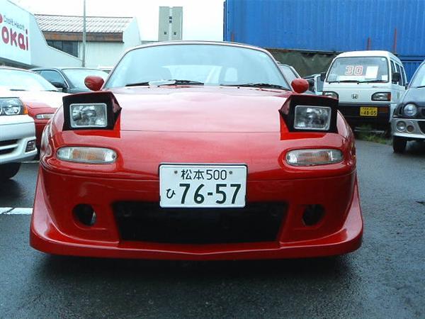 Low Pro Miata Headlights Goda Low Profile Headlights