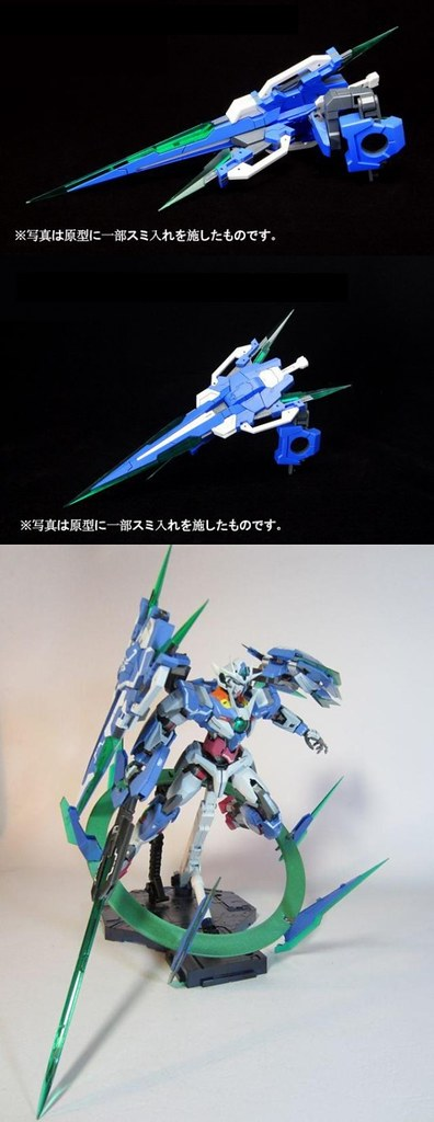6544074345 ddc1f7ded5 b MG Quan[T] GN Sword IV Full Saber | BTF Colored Resin Kit | Unboxing