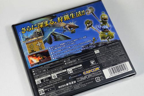 20111222_012519