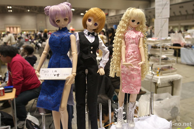 DollsParty26-DSC_8952