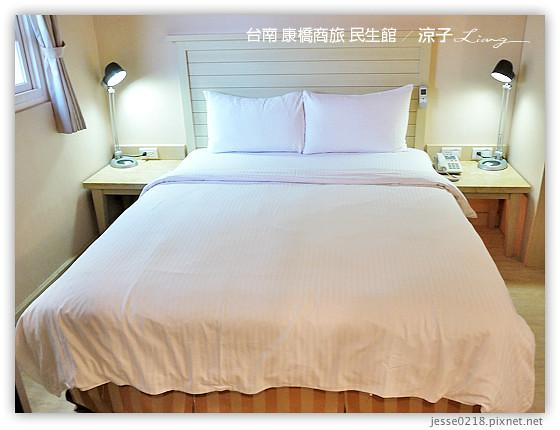 台南 康橋商旅 民生館 21