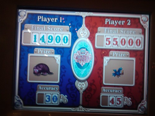 Chloe's Score & My Score. (Not bad for either when you consider I helped Chloe some of the time :)