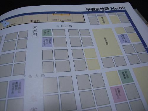 書評『奈良時代MAP―平城京編』-05