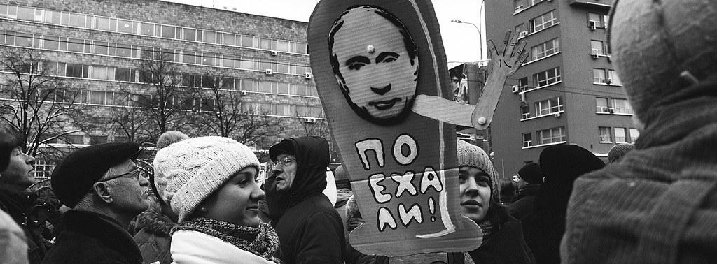 Moscow / Москва 24.12.2011 (5)